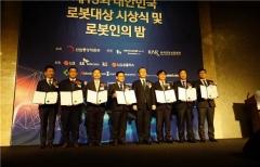 부천산업진흥재단 이학주 대표, 산업통상자원부 '장관표창' 수상