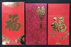 우리은행, '복(福)과 성공' 기원하는 중화권 특화 이벤트 실시
