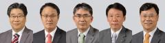 DGB금융, 연말 인사·조직 개편 단행…상무 5명 신규 선임
