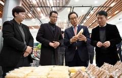 aT, 취약계층 일자리를 굽는 예비사회적기업 베이커리 오픈