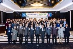 한국중부발전, `2018 경영혁신 포럼` 개최