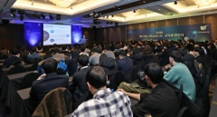 한국인터넷진흥원, K-Shield 주니어 교육생 204명 첫 배출