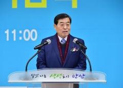 """윤화섭 안산시장 """"신안산선 실시협약 체결 환영"""""""