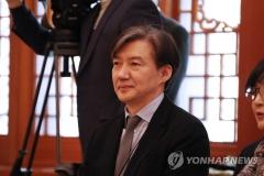 """한국·바른미래, 조국 수석에 """"선동질 말라"""""""