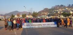 한빛원전,  2018년 주민 7,619명과 바닷가 쓰레기 수거사업 전개
