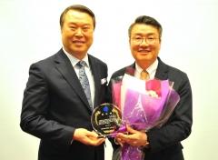 박상철 호남대 총장직무대리, 대한배구협회 감사패