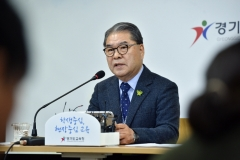 경기도교육청, 사립유치원 특정감사 집행정지 신청 모두 '기각'