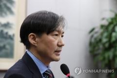 """조국 """"일본 국력 우세하지만…지레 쫄지 말자"""""""