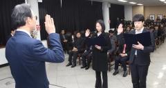 안산도시공사, 임직원 인권경영 선언...'인권경영 공사 내 정착'