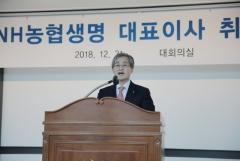 """홍재은 농협생명 사장 """"가치경영 원년, 쉼없이 혁신해야"""""""