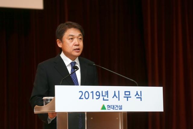 [행간뉴스]현대건설 신년사, 박동욱 대신 정진행이 마이크 잡았다