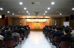 """이정치 일동홀딩스 회장 """"고객 중심 혁신과 도약"""" 강조"""