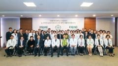 이화여자대학교 의료원, `뉴 HI 선포식` 개최...새로운 엠블럼 공개