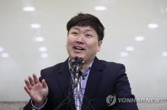 """기재부 """"신재민 3년차 신참 불과…차영환 통화는 최종 확인차원"""""""