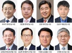 10大 건설사 CEO들 올해 건설업 '위기' 한목소리