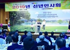 """윤화섭 안산시장, """"일자리와 활력 넘치는 도시 만들겠다"""""""