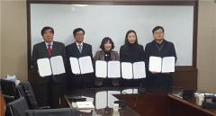 부천산업진흥재단, '2019년 청년내일채움공제' 위탁운영 약정 체결