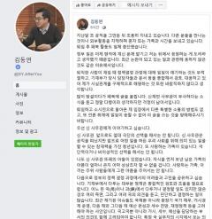 """신재민 사태 입 뗀 김동연 """"소신담긴 정책 모두 관철되진 않아"""""""