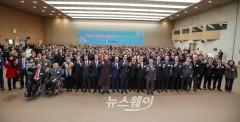 광주상공회의소, 2019년 신년인사회 성료