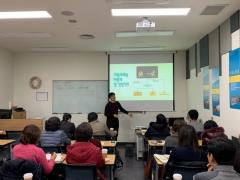 인천시교육청, 민주시민교육 핵심교원 직무연수