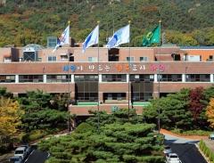 과천시, 소셜시민기자단 15명 공개 모집