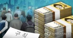 """신입직 구직자 46% """"공기업 선호""""…희망 연봉은 3천40만원"""