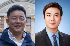 인하대, `한국유체기계학회 동계학술대회` 우수발표논문상 수상