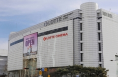 신세계百, 현대백화점에 2위 자리 내줄 듯