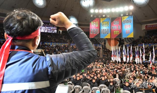 [NW리포트|은행勞使 쩐의 전쟁②]'성과급제' 도입 20년···KB국민은행 노조가 던진 화두