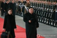 北김정은 7∼10일 방중…리설주 여사와 동행