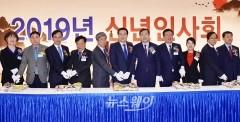 이용섭 광주광역시장, 첨단산단 산학연관 신년 인사회 참석