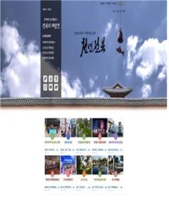 전북도 블로그 '전북의 재발견' 누적방문자 1천만 명 돌파