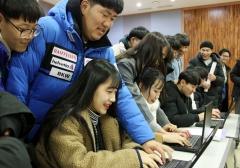 호남대랄랄라스쿨, 전남 도서지역 '4차산업혁명' 교육 활성화 박차