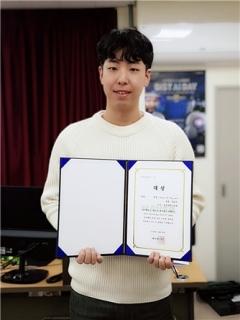 GIST 박동주 학생, NAVER 주관 NLP Challenge  NER 부문 대상 수상