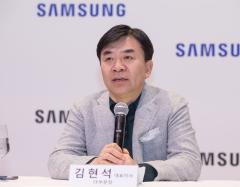 삼성전자 김현석 사장 'CES 2020' 기조연설 나선다