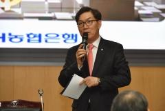 이대훈 농협은행장, 호주 IB시장 진출 검토…'글로벌 거점 확보' 총력전