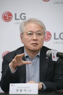 권봉석의 '기본기' 스마트폰…5G 시장 선도 안간힘