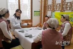 강진군, '친절·청결' 더한 맛집 발굴 및 육성 '총력'