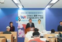 구본영 시장, '3.1운동 및 대한민국 임시정부 수립 100주년 기념사업' 추진