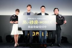 펄어비스, '검은사막 모바일' 일본 사전예약 시작
