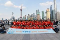 미래에셋박현주재단, 보건복지부 장관 표창 수상