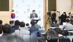 정치권, 체육계 성폭력 문제 공감대…안민석, '심석희법' 발의 예고