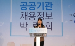 IPA 황선미·김성준, '공공기관 입사수기 공모' 표창 수상