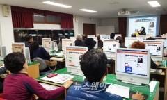 담양군, 2019년도 농업인정보화 교육생 모집