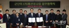 신안군, LPG배관망 구축사업 업무협약...에너지복지 강화