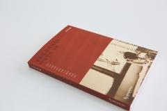 광주문화재단 광주학총서 '정율성의 음악세계와 현대성의 지평' 출간
