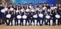 이용섭 광주광역시장, 광주세계수영대회 선수촌 및 경기장 지정병원 협약식 참석
