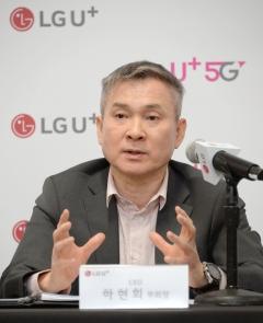 하현회 LGU+ 부회장, 21억6300만원…이혁주 부사장 8억1300만원