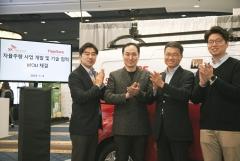 SKT, 국내외 모빌리티 기업과 자율주행 기술 협력