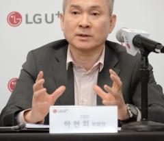 하현회 LGU+ 부회장, 회심의 한 수…'5G 클라우드 게임' 공개